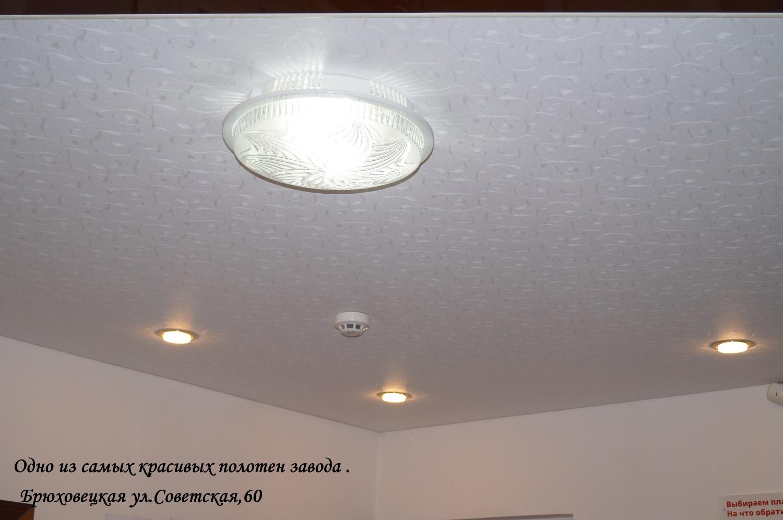 Брюховецкая ул.Советская,60