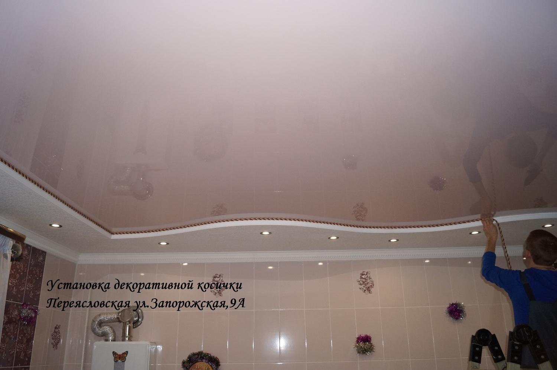 Переясл.Запорожская 9аПопопа (3)