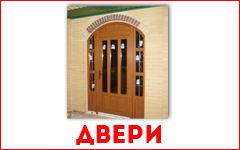 Двери в Брюховецкой