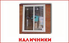 Наличники  в Брюховецкой
